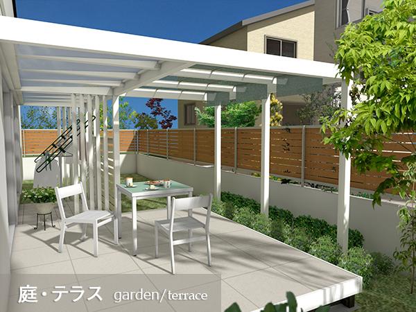 庭/テラス garden/terrace